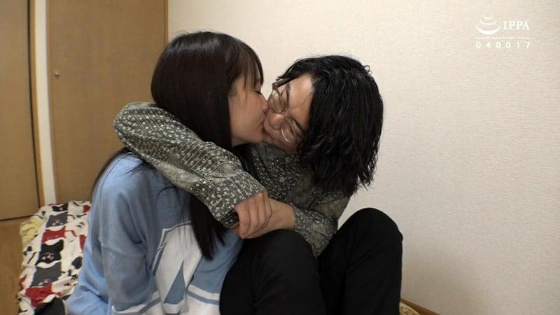 童貞とキスするあべみかこ