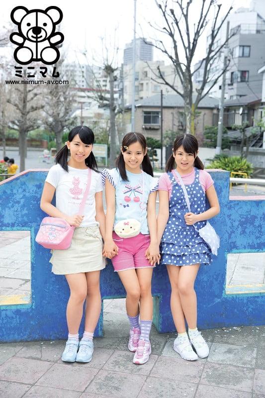 ロリ3人組
