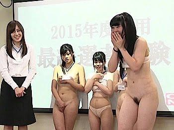 全裸に女子
